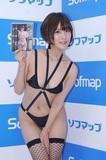 asahinayumi2.jpg