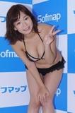 wachitsukasa6.jpg