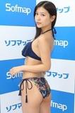 wakuimasako7.jpg