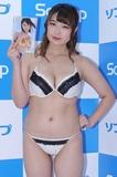 ashiyamei2.jpg