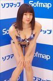 hadukitsubasa7.jpg