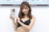 hosijimasayaka004.jpg