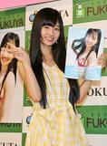 itoumomoka1.jpg