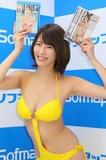 natsukisena03.jpg