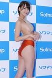 natsukisena8.jpg