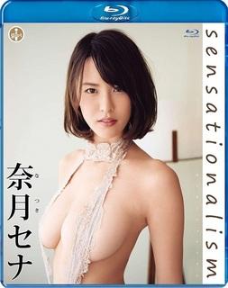 natsukisenablueray2.jpg