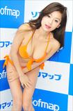 nishiokahaduki5.jpg