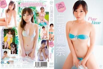 shirasemanaDVD.jpg