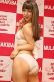 tachikawaairi08.jpg